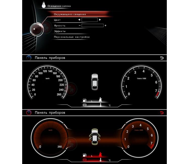 Штатное головное устройство для BMW 5 серии F10 F11 на OS Android 7.1