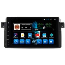 """Штатное головное устройство для BMW E46 Экран 9"""""""