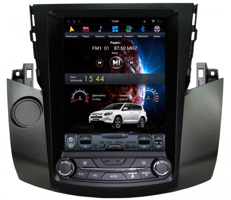 Штатное головное устройство в стиле Tesla для Toyota Rav4 на OS Android 9.0.1