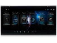 Штатная мультимедийная система для Volkswagen Touareg, Multivan на OS Android 7.1.1