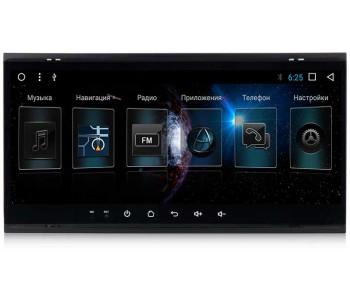 """Штатное головное устройство для Volkswagen Touareg, Multivan Экран 8,8"""""""
