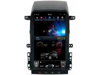 Штатное головное устройство для Chevrolet Captiva 2006 на OS Android 6.0.4, Super Audio