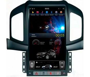 """Штатное головное устройство для Chevrolet Captiva 2012-2017 Экран 13,6"""""""