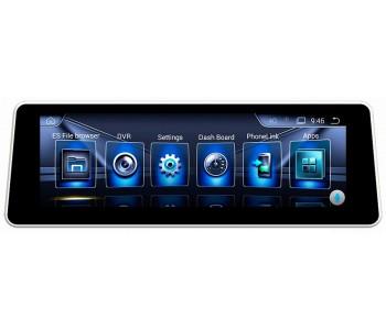 """Штатная мультимедийная система для BMW 5 серии F10 F11 Экран 15"""""""