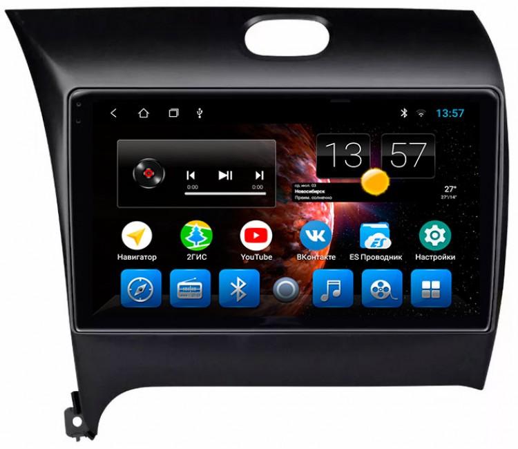Штатная мультимедийная система на OS Android 8.0.1 для Kia Cerato, Forte