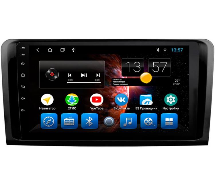 Штатная мультимедийная система для Mercedes-Benz ML-class W164, GL-class X164 Android 8.0.1