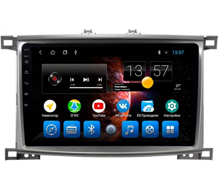 Штатная мультимедийная система для Toyota Land Cruiser 100 на OS Android 8.0.1
