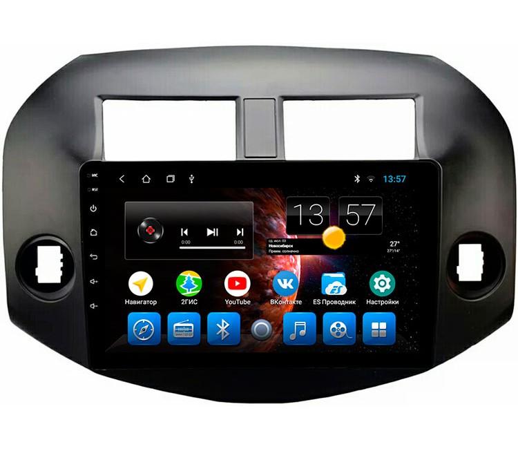 Штатная мультимедийная система на OS Android 10.1 для Toyota Rav4 30