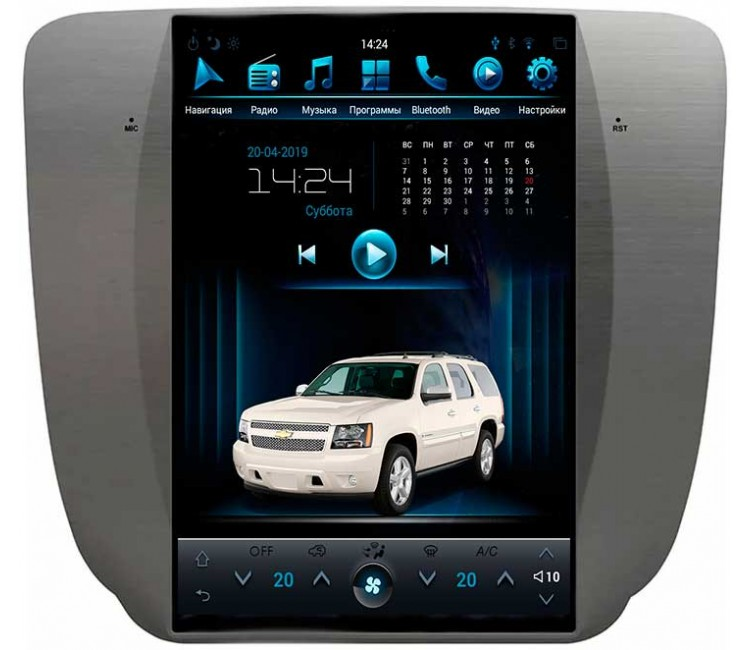 Штатная мультимедийная система для Chevrolet Tahoe на OS Android 8.0.1, Super Audio