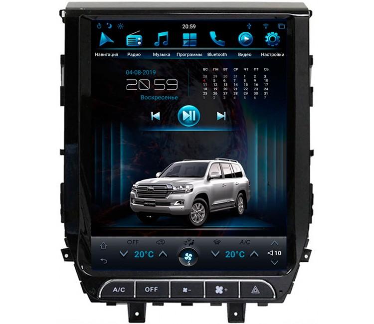 Штатное головное устройство в стиле Тесла для Toyota Land Cruiser 200 на OS Android 8.0.1