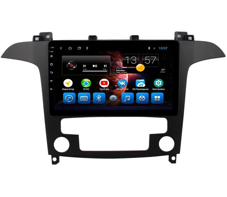 Штатная мультимедийная система на OS Android 8.0.1 для Ford Galaxy и S-Max