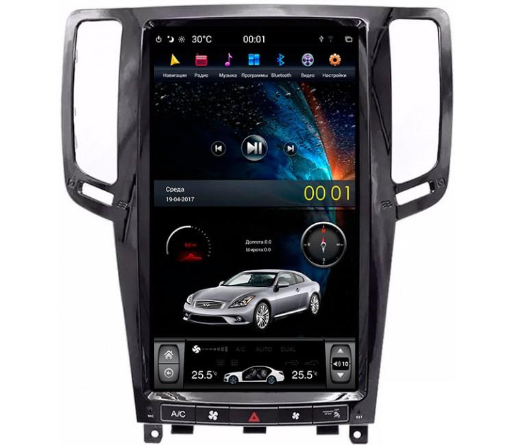 Штатная мультимедийная система в стиле Tesla на OS Android 8.0.1 для Infiniti G25, G35, G37