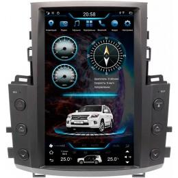 Штатное головное устройство для Lexus LX570 2007-2015