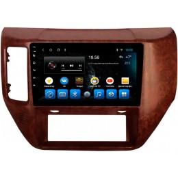 """Штатное головное устройство для Nissan Patrol Y61 Экран 9"""""""