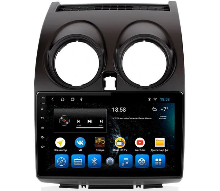 Штатное головное устройство на OS Android 8.0.1 для Nissan Qashqai