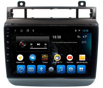 """Штатное головное устройство для VW Touareg 2010-2018 Экран 9"""""""