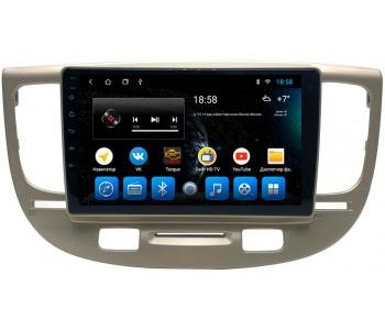 """Штатное головное устройство для Kia Rio 2005-2011 Экран 9"""""""