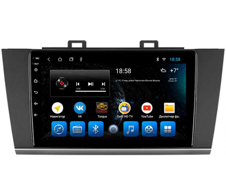 Штатная мультимедийная система для Subaru Legacy, Outback на OS Android 10.1