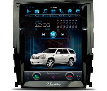 """Штатное головное устройство для Cadillac Escalade 2006-2014 Экран 10,4"""""""