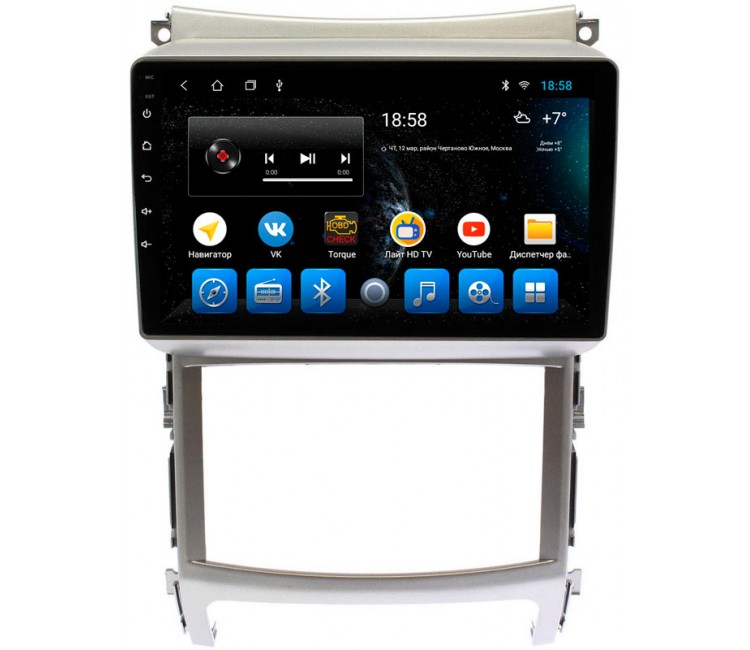 """Головное устройство Mankana BS-09127 для Hyundai IX55, Veracruz 07-13г на OS Android, Экран 9"""""""