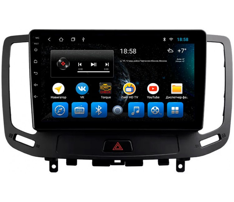 """Головное устройство Mankana BS-09200 для Infiniti G IV 06-13г на OS Android, Экран 9"""""""