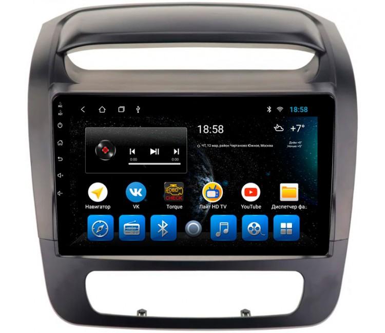 "Головное устройство Mankana BS-09092 для Kia Sorento II 12-21 на OS Android, Экран 9"""