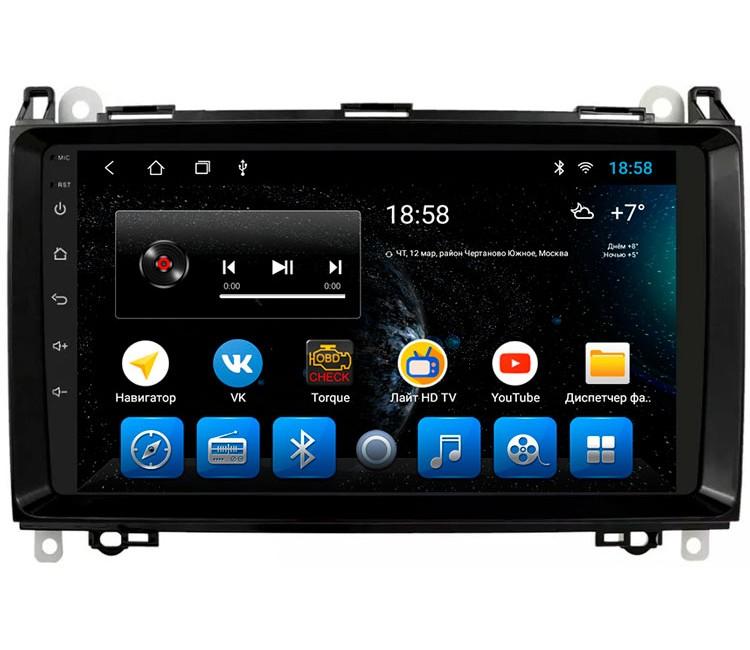"Головное устройство Mankana BS-09088 для Mercedes-Benz W245, W168, W639, W447 на OS Android, Экран 9"""