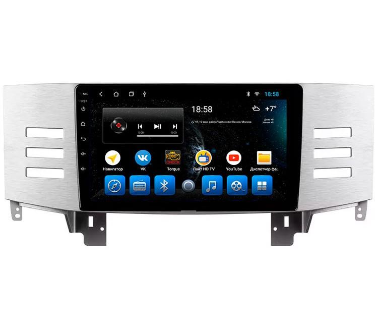 """Головное устройство Mankana BS-09238 для Toyota Mark X 04-09г на OS Android, Экран 9"""""""