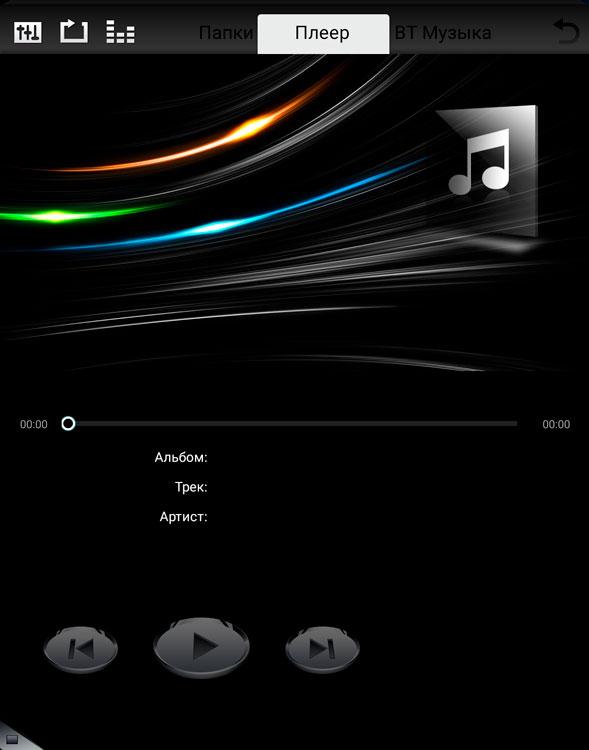 music_black